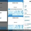 07_Sagegoo_更新韌體.jpg