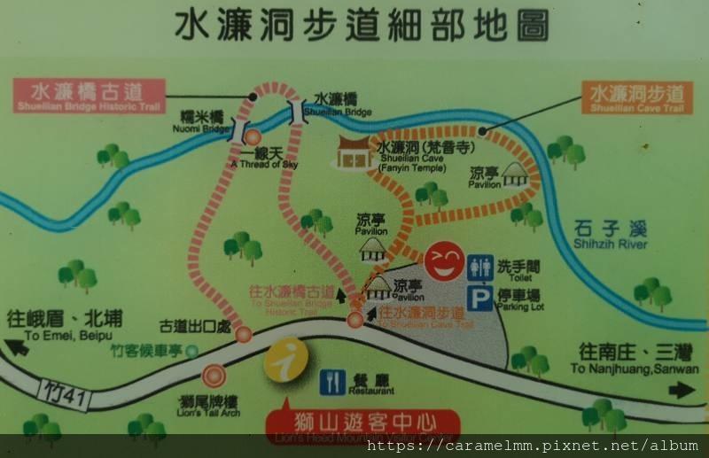 04 水廉洞步道地圖.jpg