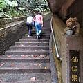 10 仙洞公園.jpg