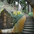 10 仙山登山步道入口.jpg