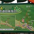 02 文山步道地圖.jpg