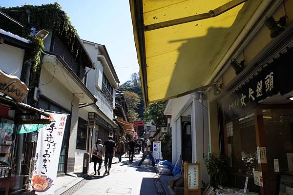 江之島上的商店街