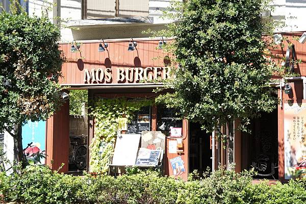 第四天:神樂坂,看起來很特別的摩斯漢堡