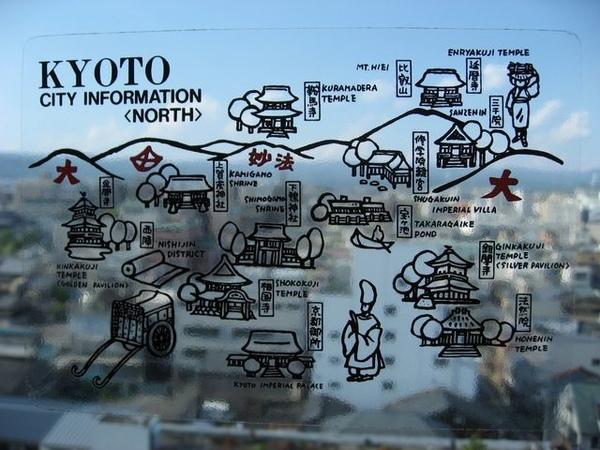 京都神戶 002.jpg