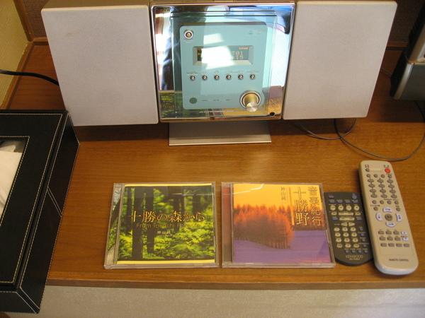 2009北海道 092.JPG