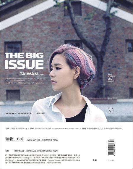 tbi-cover-31-450