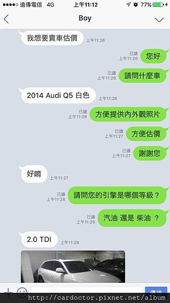 AUDI奧迪汽車2014 Q5-2.0tdi板橋中古車估價實例,AUDI奧迪汽車中古車行情及車輛介紹。