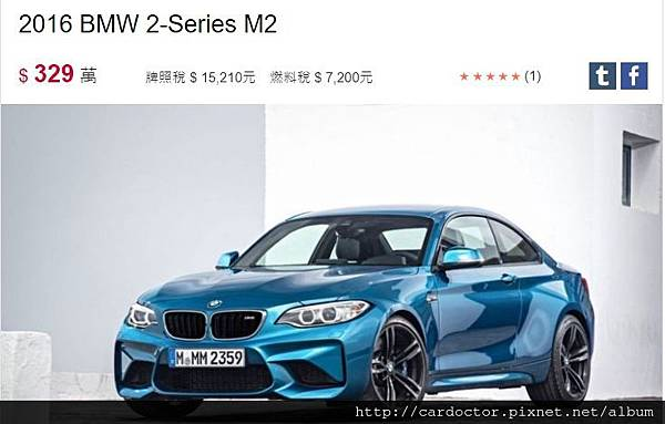 帥到嫑嫑的BMW M2美規外匯車代購接單引進回台,BMW M2外匯車價格、馬力、油耗、優缺點,BMW M2詳細開箱介紹。