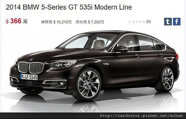 不輸大七後座的BMW 535gt美規外匯車代購接單引進回台,BMW 535gt外匯車價格、馬力、油耗、優缺點,BMW 535gt詳細開箱介紹。