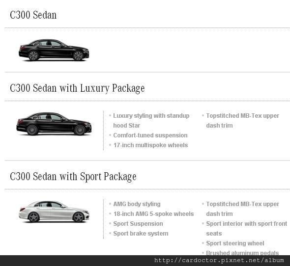 賓士W205 C300AMG車款配備,賓士C300與賓士C300 4MATIC比較分析,買賣外匯車推薦建議LA桃園車庫,中古車買賣估價推薦建議LA桃園車庫。