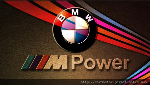 BMW M-POWER介紹,買賣外匯車推薦建議LA桃園車庫,買賣中古車估價推薦建議請找LA桃園車庫。