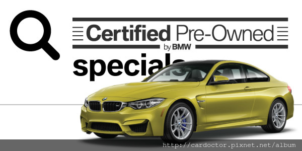 CPO (Certified Pre-Owned) 介紹