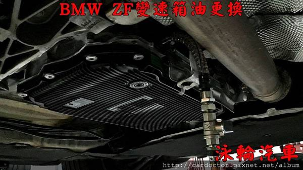 ZF_8HP_4