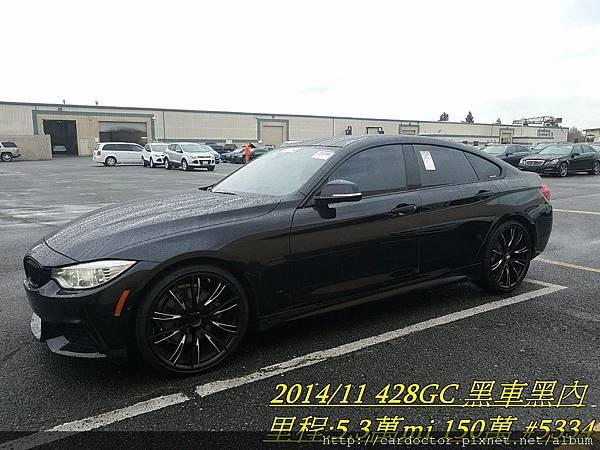 2018最新BMW外匯車價格!!美規外匯車寶馬BMW 428i GC專屬車源表,美規外匯車 寶馬BMW 428i 詳細介紹,美規外匯車 寶馬BMW 428i開箱分享,美規外匯車 寶馬BMW 428i評價分享。買賣外匯車推薦建議LA桃園車庫,買賣中古車估價推薦建議請找LA桃園車庫。