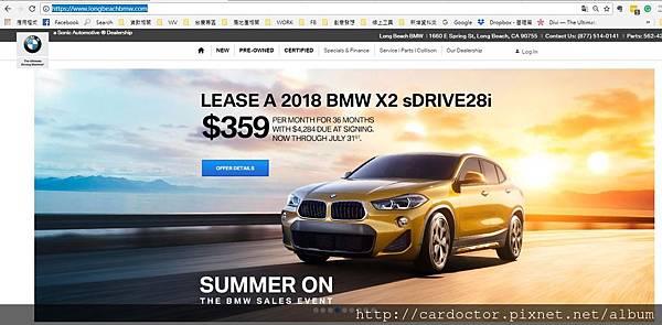 BMW 國外網站.JPG