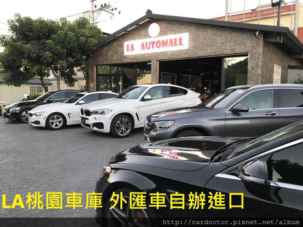 美規外匯車寶馬BMW 328i詳細介紹、開箱分享、評價分享。BMW 328i F30外匯車團購流程及價格計算方式, 328i 評價及規格配備,外匯車商 評價及規格配備馬力油耗介紹,外匯車商 推薦 LA 桃園車庫