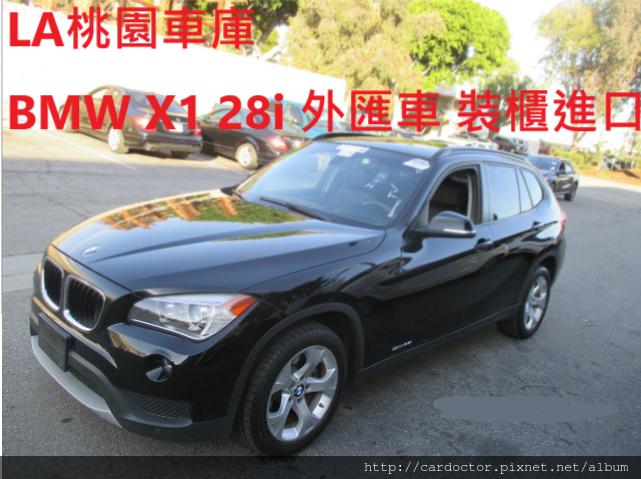 BMW X1 裝櫃進口照片