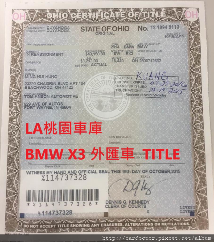 BMW X3 28i價格分析及如何團購買到物超所值外匯車BMW X3 28i性能馬力規格選配介紹及評價 ,BMW X3 28i進口車代辦回台灣費用超便宜