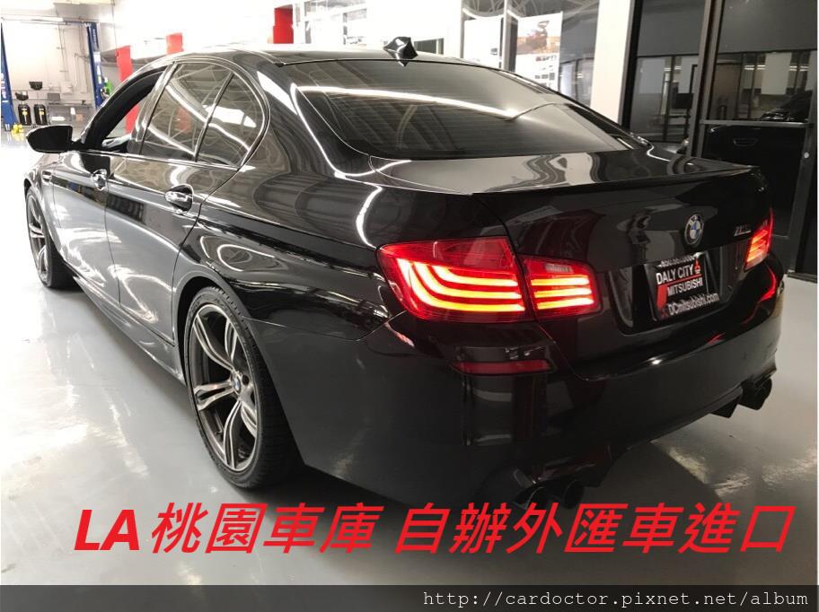 BMW F10 M5外匯車團購流程及價格計算方式, 外匯車團購流程及價格計算方式,BMW F10 M5評價及規格配備馬力油耗介紹,外匯車商評價及BMW F10 M5規格配備馬力油耗介紹,外匯車商推薦LA桃園車庫