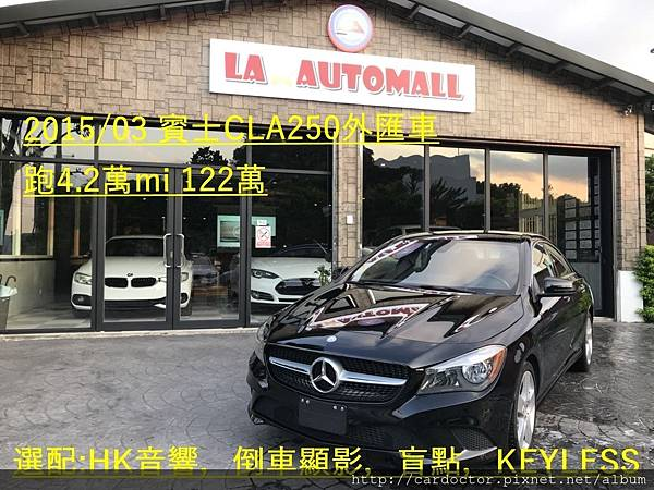 #11126 CLA250 銷售照片_180811_0023.jpg