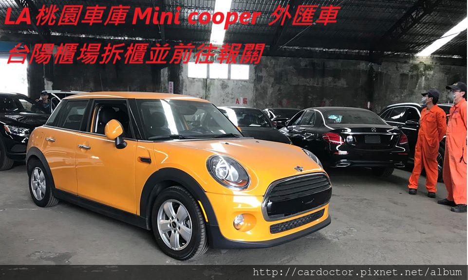 Mini cooper4門版 價格分析及如何團購買到物超所值外匯車Mini cooper4門版 性能馬力規格選配介紹及評價 ,Mini cooper4門版 進口車代辦回台灣費用超便宜
