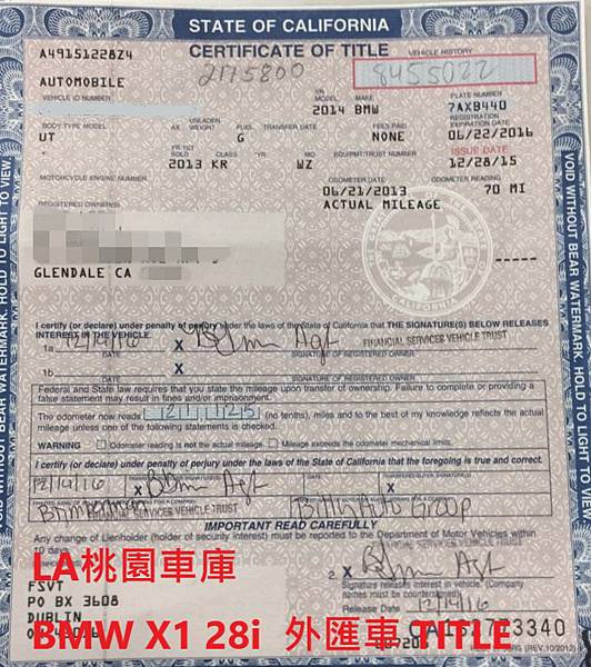 BMW X1 車主證