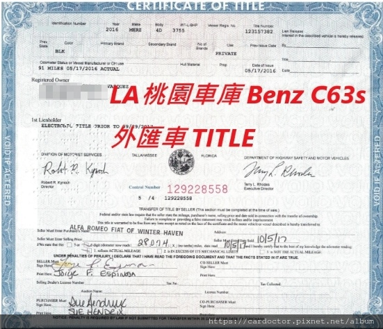 美規外匯車BENZ C63s詳細介紹、開箱分享、評價分享。BENZ C63s外匯車團購流程及價格計算方式, C63s評價及規格配備,外匯車商評價及規格配備馬力油耗介紹,外匯車商推薦 LA 桃園車庫