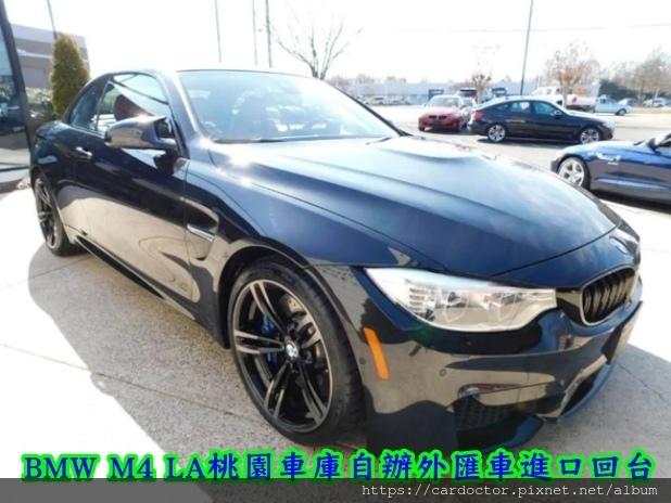 圖為LA桃園車庫為新竹張大哥代辦回台灣的2015 BMW M4,  跟張大哥聊天後得知,因為喜歡享受操控的樂趣,再加上以前自己也是開BMW 520i,對於品牌有一定的忠誠度  因此想請LA桃園車庫幫他把這台BMW M4 coupe從美國買車運回台灣,全程從美國買車報關出口運回台灣進口報關及ARTC車測都由LA車庫一手包辦~