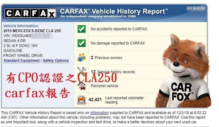 CLA250 Carfax報告