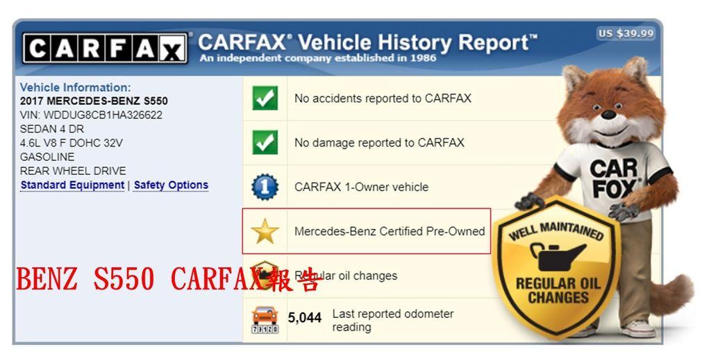 BENZ S550 Carfax檢查報告