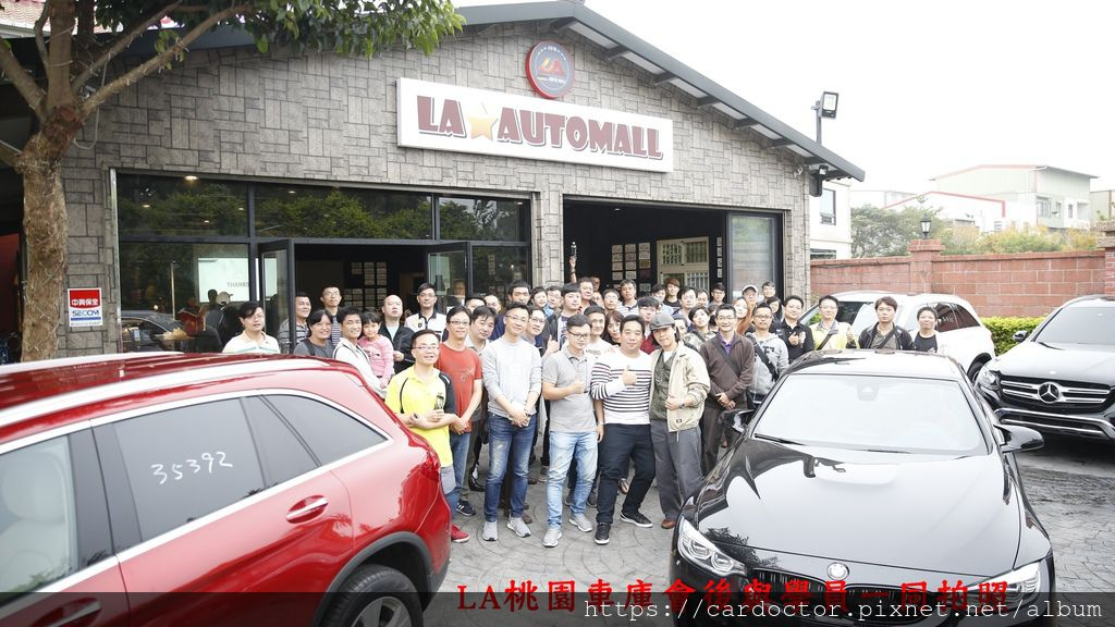 LA桃園車庫團隊與學員會後一同拍照
