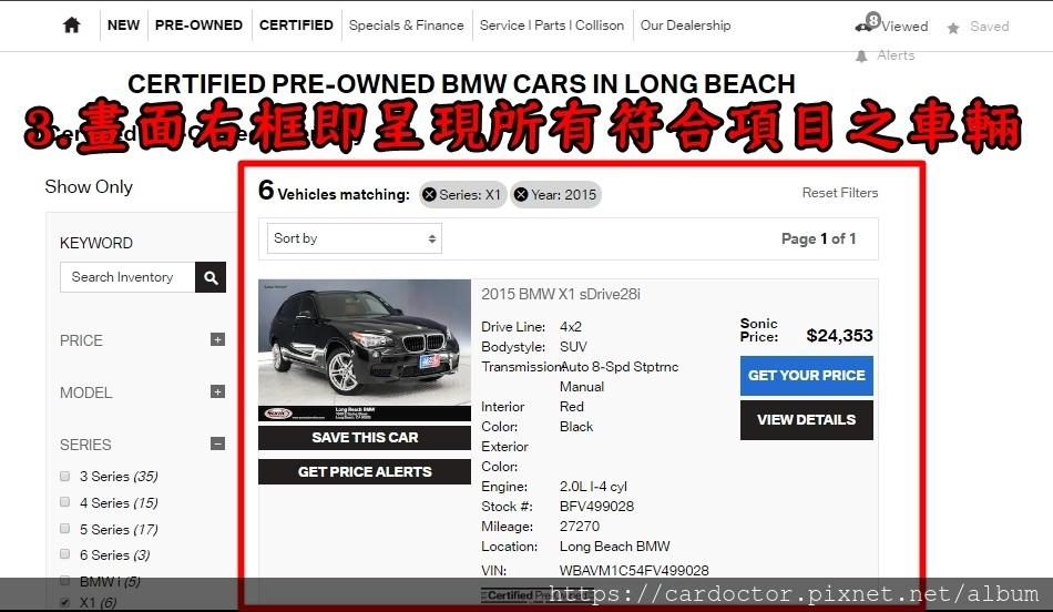 畫面右框即呈現所有符合項目的車輛-一共有6台CPO BMW X1的車輛