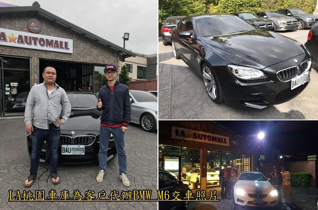 LA桃園車庫協助客戶代辦BMW M6回台灣交車照片