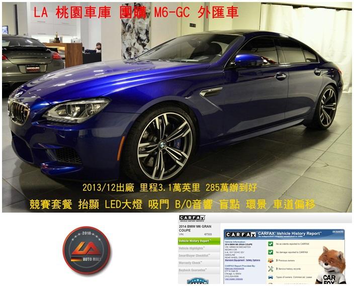 2013/12出廠 里程3.1萬MI 外匯車團購價格$285萬 配備:B&O音響、抬顯、吸門、盲點、競賽套件