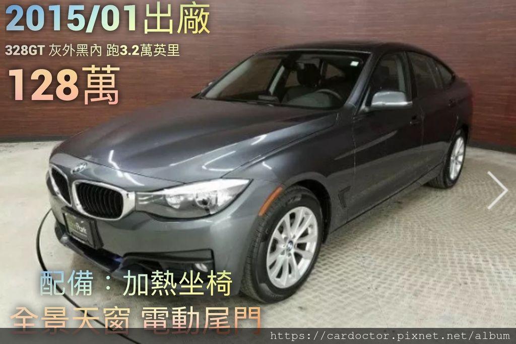 美規外匯車BMW 328GT F34詳細介紹、開箱分享、評價分享。BMW 328GT F34外匯車團購流程及價格計算方式,BMW 328GT F34評價及規格配備,外匯車商評價及規格配備馬力油耗介紹,外匯車商推薦 LA 桃園車庫