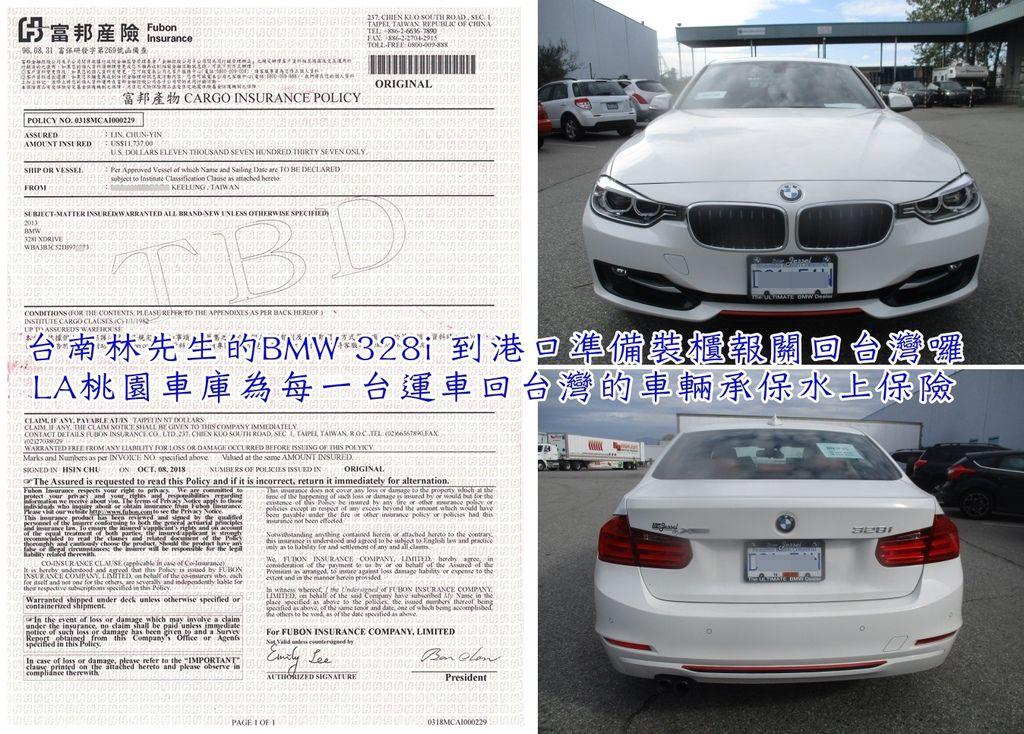 林先生的BMW 328i從溫哥華裝櫃報關,準備出口運車回台灣囉!從加拿大溫哥華出口汽車回台灣時間要多久呢?通常溫哥華海關需要2-3天時間檢查文件,裝櫃報關時間需要2-3天,溫哥華海運汽車回台灣時間約4-5星期左右,因為溫哥華到台灣沒有直達船班,中間都要調靠其他港口例如日本、韓國或中國大陸等港口,比較起美國西岸加州洛杉磯海運汽車回台灣時間多了約1-2星期左右,有任何加拿大買車或溫哥華運車回台灣問題歡迎諮詢LA桃園車庫外匯車商