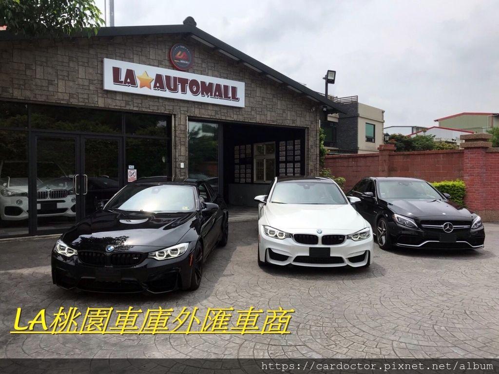 BMW F82 M4  外匯車代辦價格便宜划算,外匯車 BMW F82 M4  二手行情,價格計算,規格配備,新車價格比較,評價開箱分享,代購BMW F82 M4外匯車推薦LA桃園車庫外匯車商