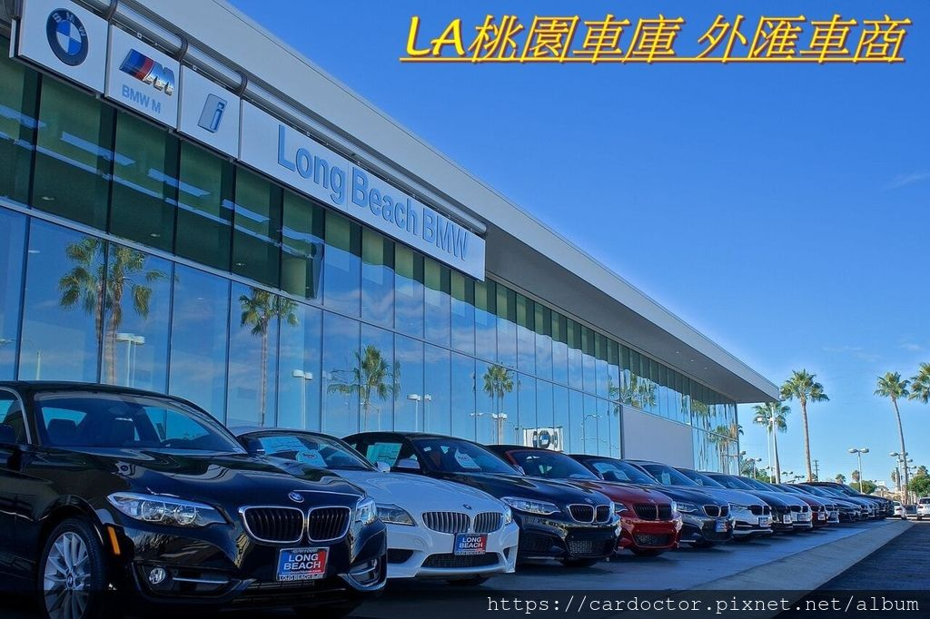 BMW F82 M4 外匯車代辦價格便宜划算,代辦BMW F82 M4外匯車流程介紹,外匯車 BMW F82 M4  規格配備詳細介紹、價格分析、新車價格比較、評價開箱分享,代購BMW F82 M4外匯車推薦LA桃園車庫外匯車商