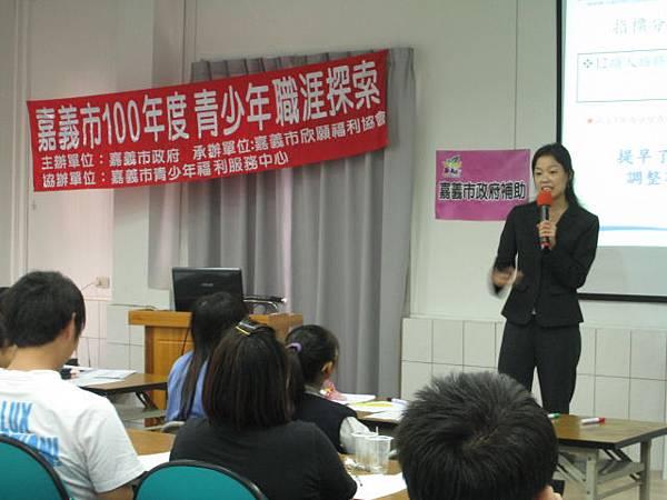 2011.10欣願福利協會