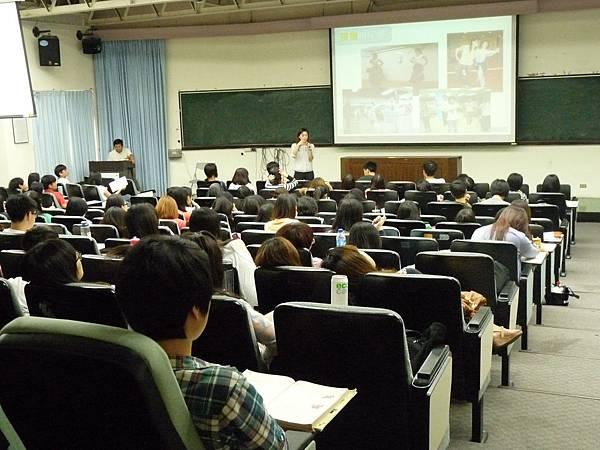 102.06淡江大學