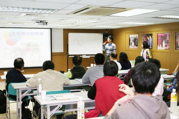 青創聯合同學會2009-11-28-你的創業點子行不行14.jpg