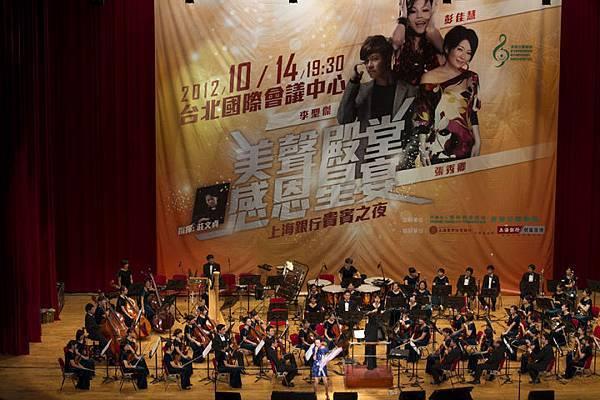 1130台北音樂會