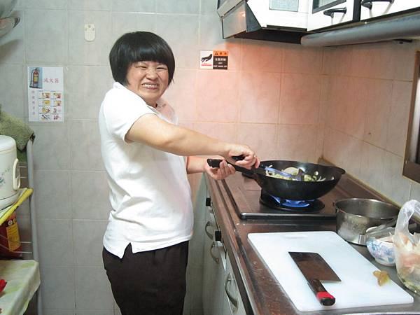 02烹飪日