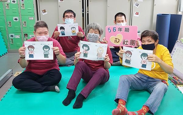 01 56年級心社團