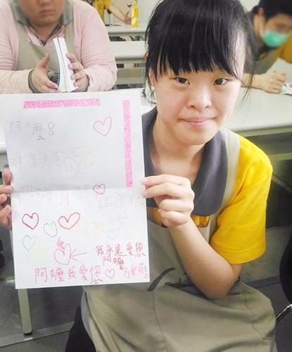 05 努力學習與成長的女孩