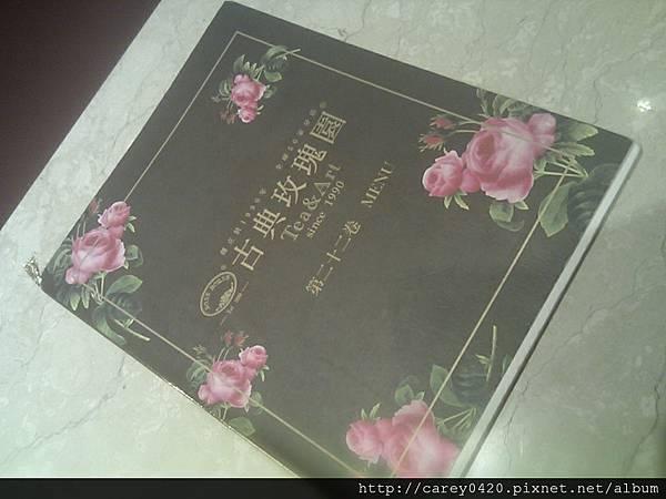 C360_2011-12-2516-17-01.jpg