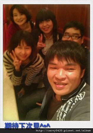 IMG-20111218-WA0000_美图01.jpg
