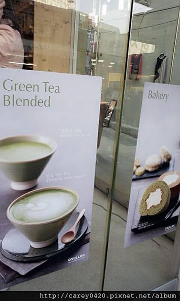 雪綠茶10