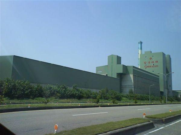 這是台玻 在工業區的廠房(非展區)