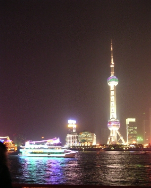 上海外灘 這  我忘了 什麼電台